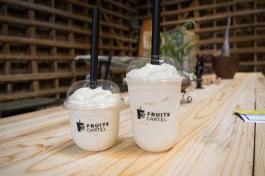 【FRUITS CARTEL】西大分にあるひんやりバナナジュースのお店