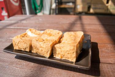 【湧水茶屋】ヘルシーで絶品のお豆腐屋
