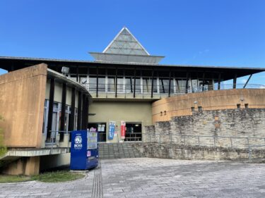 別府の北浜温泉(テルマス)が2022年3月末で廃止に