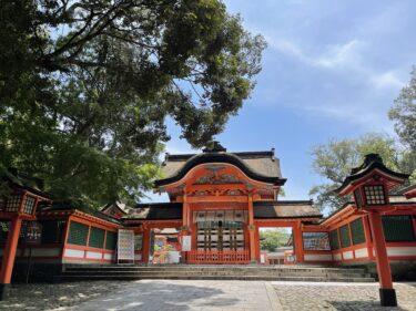 8月2日に宇佐神宮で厄除け花火大会があるらしい