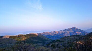 8月11日に『山の日』記念全国大会が大分で開催