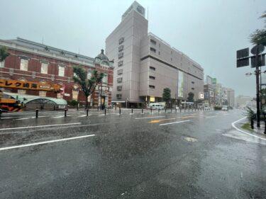 大分県全域に大雨警報発令中。土砂災害などにも注意を