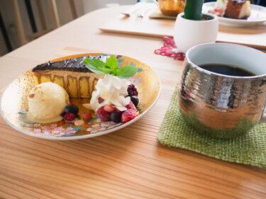【中島九条珈琲】中島町にあるこだわり珈琲と陶器のカフェ