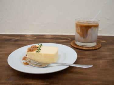 【LARS】府内にあるチーズケーキが美味しいカフェ