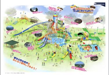 豊後大野の大原総合運動公園に大型遊具ができるみたい