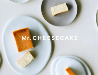 入手困難な幻のチーズケーキがアミュプラザおおいたに期間限定でくるみたい