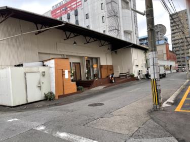 中央町にランチ・カフェ・コース料理が楽しめるお店がオープンしてた