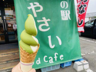 【川の駅 宗麟大橋店】片島の川の駅の中にあるカフェ