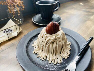 【Cafe Least】稙田にあるこっそり教えたくなる大人の隠れ家カフェ