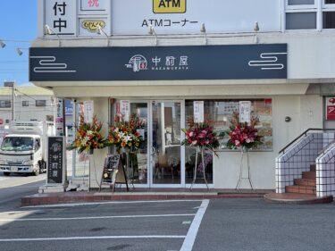萩原に台湾カステラ『中村屋』ができてた